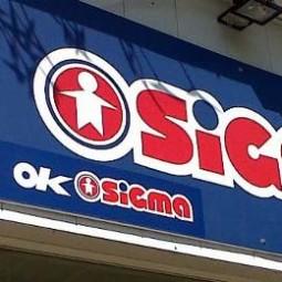Aperto a novembre ha già annunciato la chiusura. Breve vita per il Sigma di via Selice