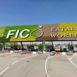 F.I.C.O., sono di Cefla gli impianti del grande parco agroalimentare italiano