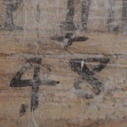 Scoperta a Villa Torano di Imola una 'Maestà' del 1480